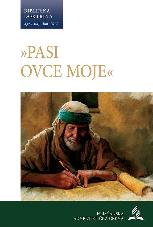 Biblijska pouka 2 2017 latinica korice