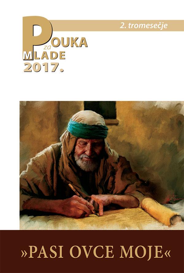 Biblijska_pouka_za_mlade_02_2017